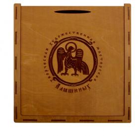 Souvenir box-8