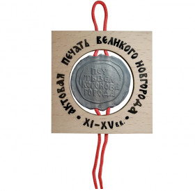 "Plaque 70Х70 ""Seal of Veliky Novgorod XI-XV centuries."" No. 4"