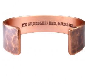 "Wide forged bracelet ""Prayer to Mother Matrona"" (text inside)"