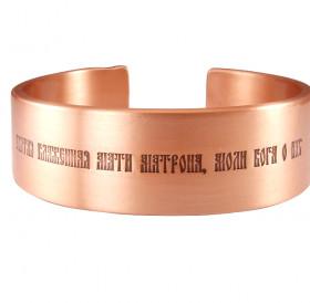 "Wide bracelet ""Prayer to Mother Matrona"""