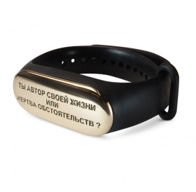 "Silicone bracelet ""You are the author of your life"" No. 1"