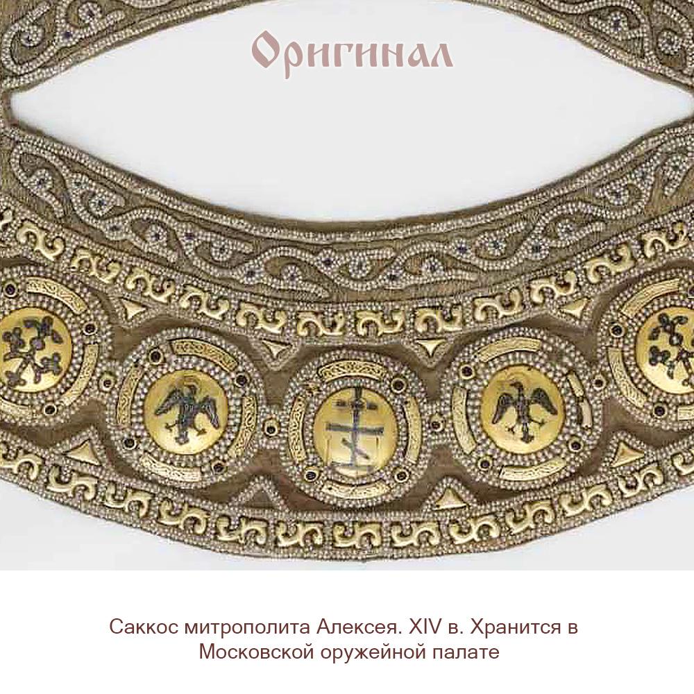 "Plate ""Divine bird from the sakkos of Metropolitan Alexei"". Glossy"