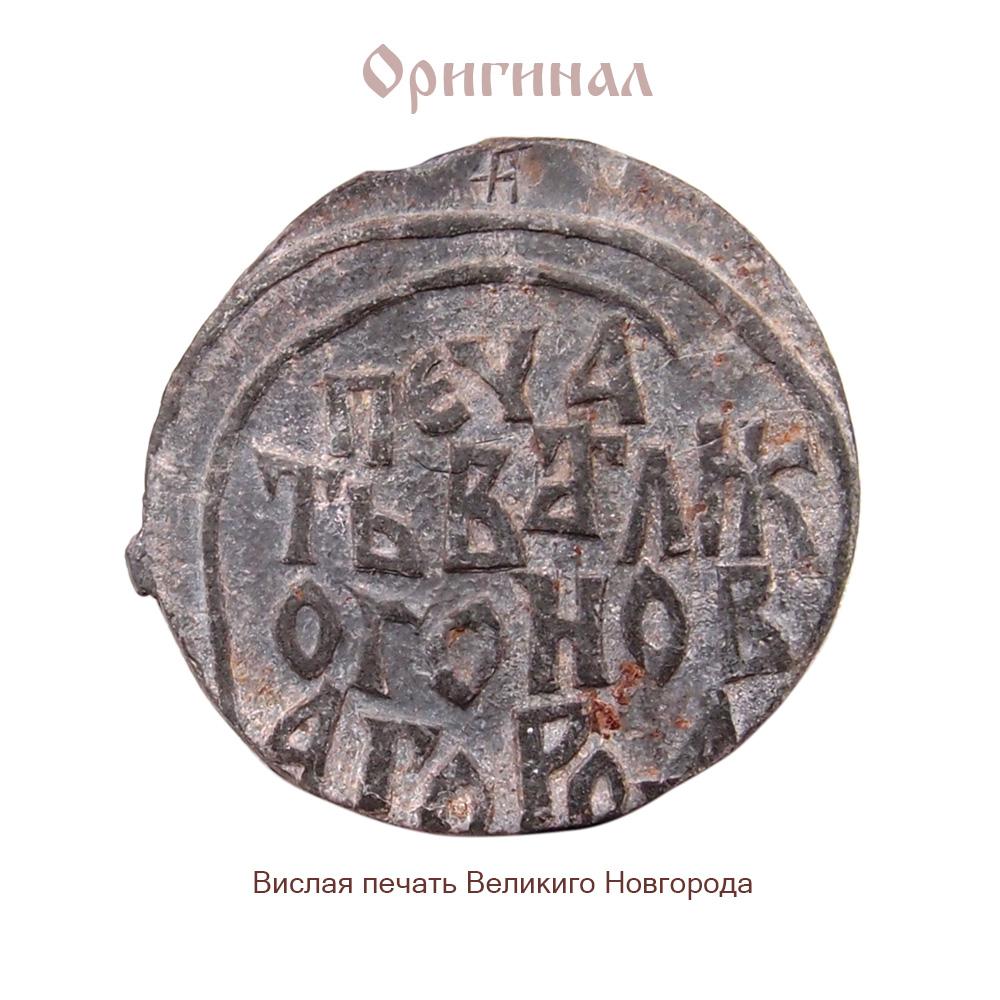 "Plaque 70Х70 ""Seal of Veliky Novgorod XI-XV centuries."" No. 4"